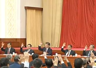 中央委员会第六次全体会议现场