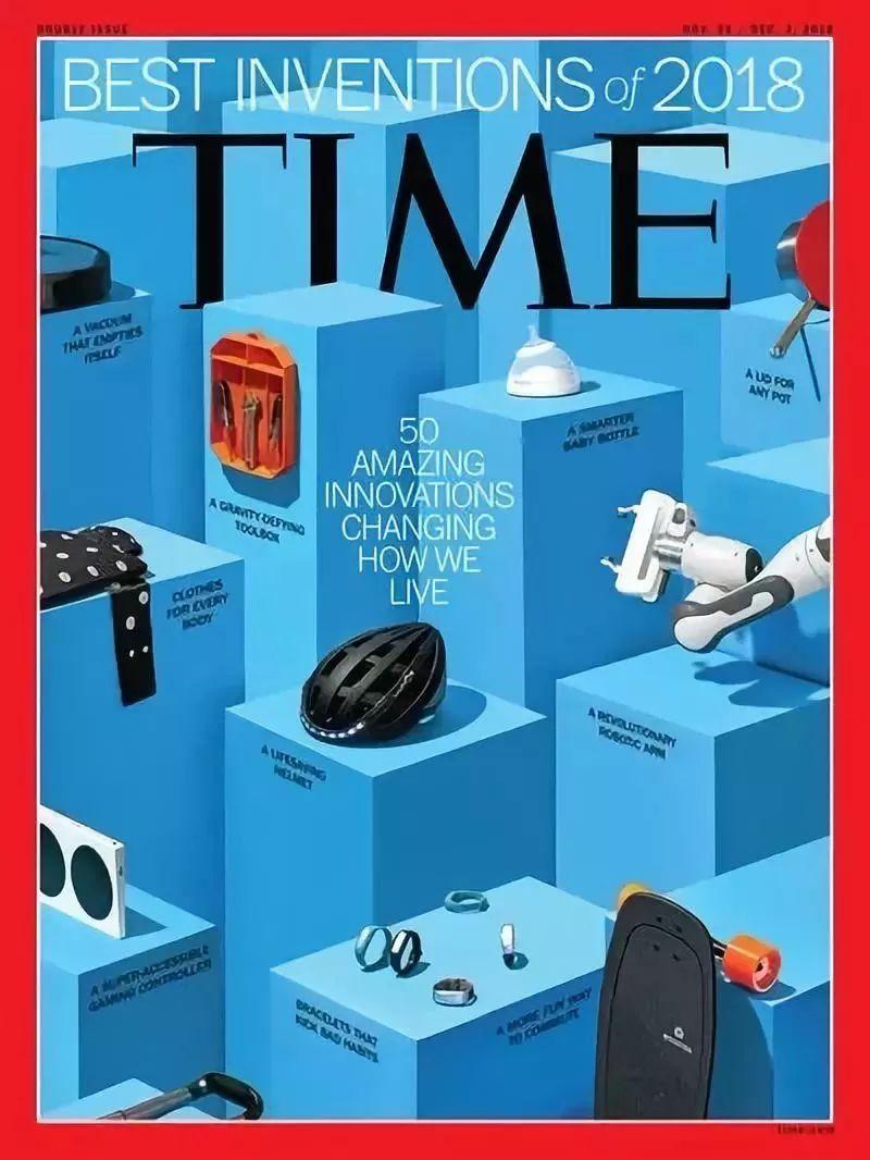 美国《时代周刊》: 2018年全球 50 大最佳发明