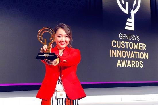Genesys全球创新奖发布 中国企业仅VIPKID一家上榜