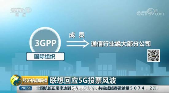 联想副总裁:6月是5G规范拟定关头节点 不要损害连合