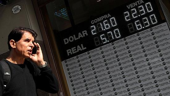 2018年5月7日,阿根廷布宜诺斯艾利斯证券交易所