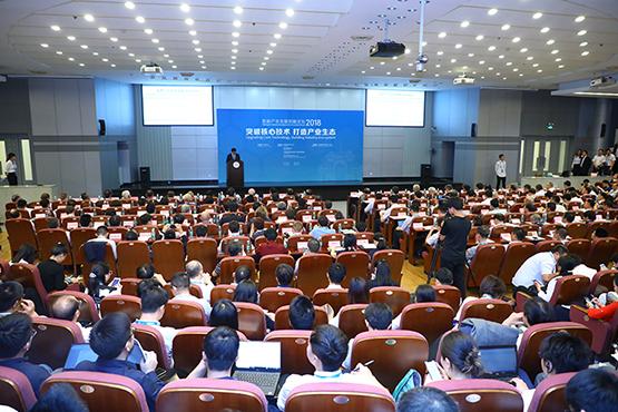 氢能产业发展创新论坛召开 探索产业发展的下一步