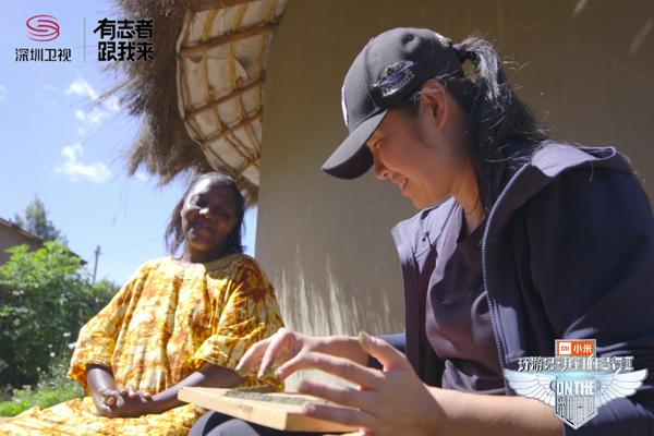 《我们的侣行2》270夫妇触摸卢旺达最惨痛记忆