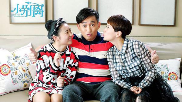 """《小别离》蒙古收视夺冠 国剧""""走出去""""步履加速"""