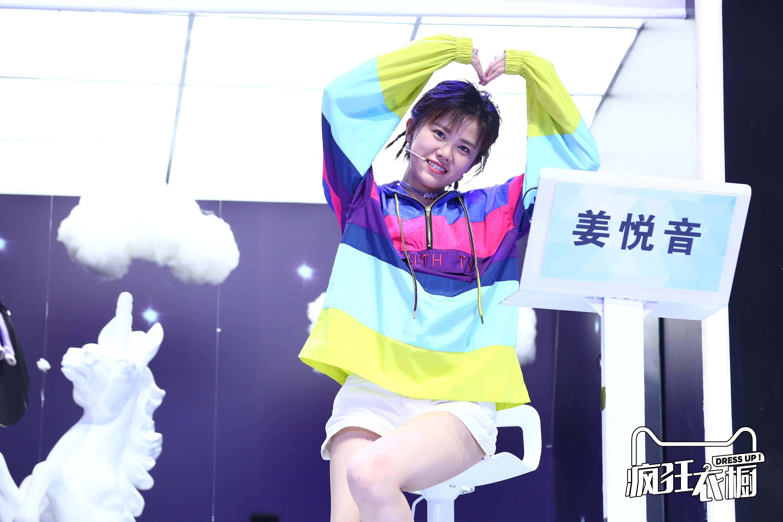 """维密女神王艺《疯狂衣橱》综艺首秀 打造""""平民超模"""""""