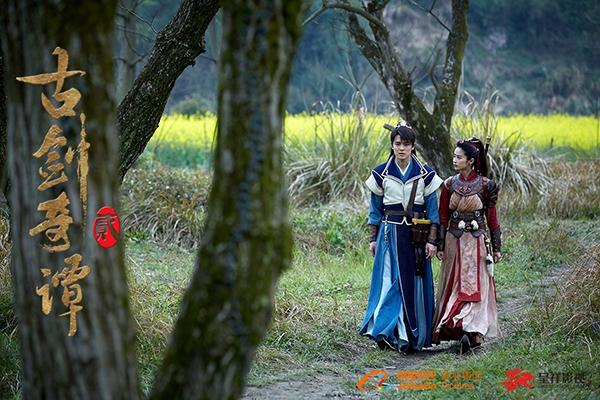 张靓颖助阵《古剑奇谭2》 主题曲《不念》发布