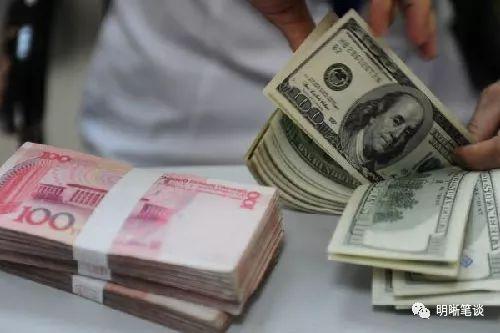 三问人民币汇率:贬值原因是什么 贬值空间有多少