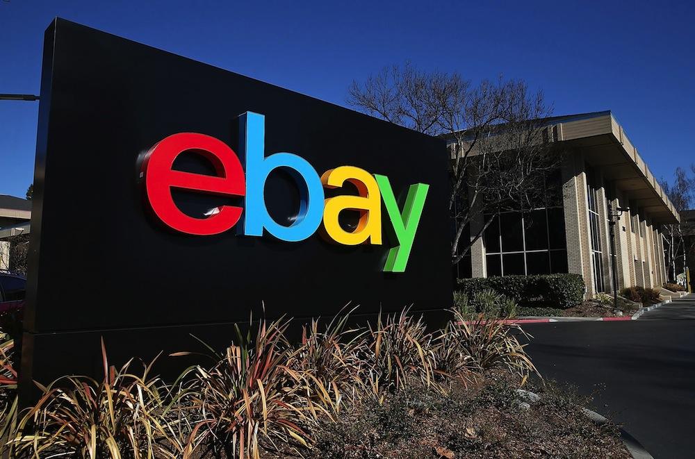 eBay第二季度净利6.38亿美元 同比大增2100%