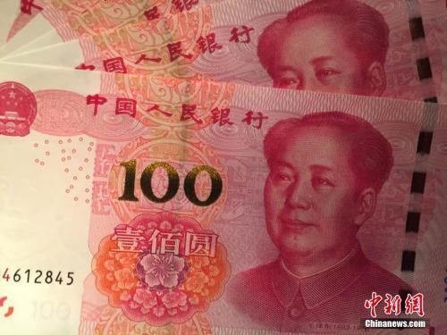 人民币资料图<a target='_blank' href='http://www.chinanews.com/' _fcksavedurl='http://www.chinanews.com/' _fcksavedurl='http://www.chinanews.com/' >中新网</a>记者金硕摄