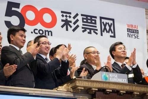 500彩票网第二季度净亏损5290万元 同比持平