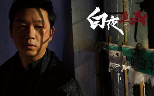 《白夜追凶》编剧韩冰宣布应诉:我是唯一作者