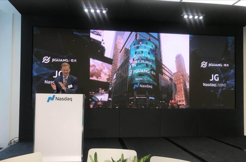 前线|大数据服务第一股 极光大数据在美国正式挂牌上市