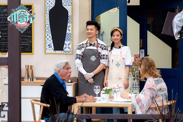 《中餐厅2》正式开业 赵薇苏有朋解锁互怼新姿势