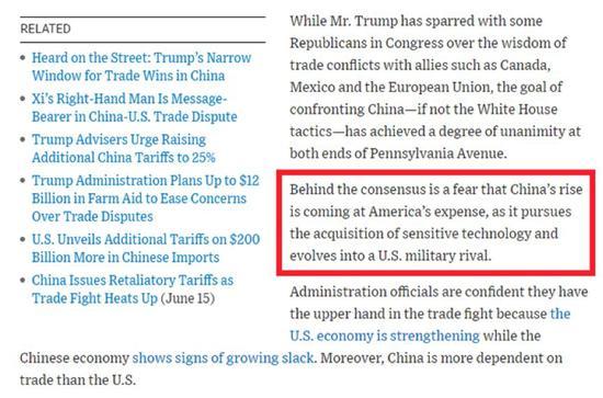 又被美国封44家!还以为这仅仅是贸易战?(组图)