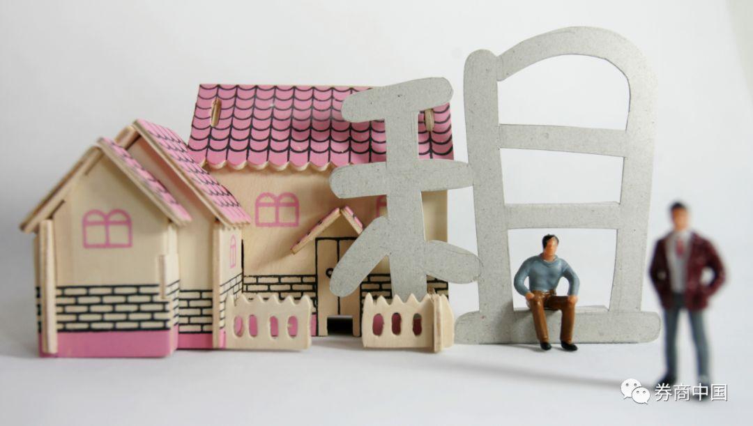 """房租为何涨这么快?都说是这类资本强力推动""""炒高""""了房租"""