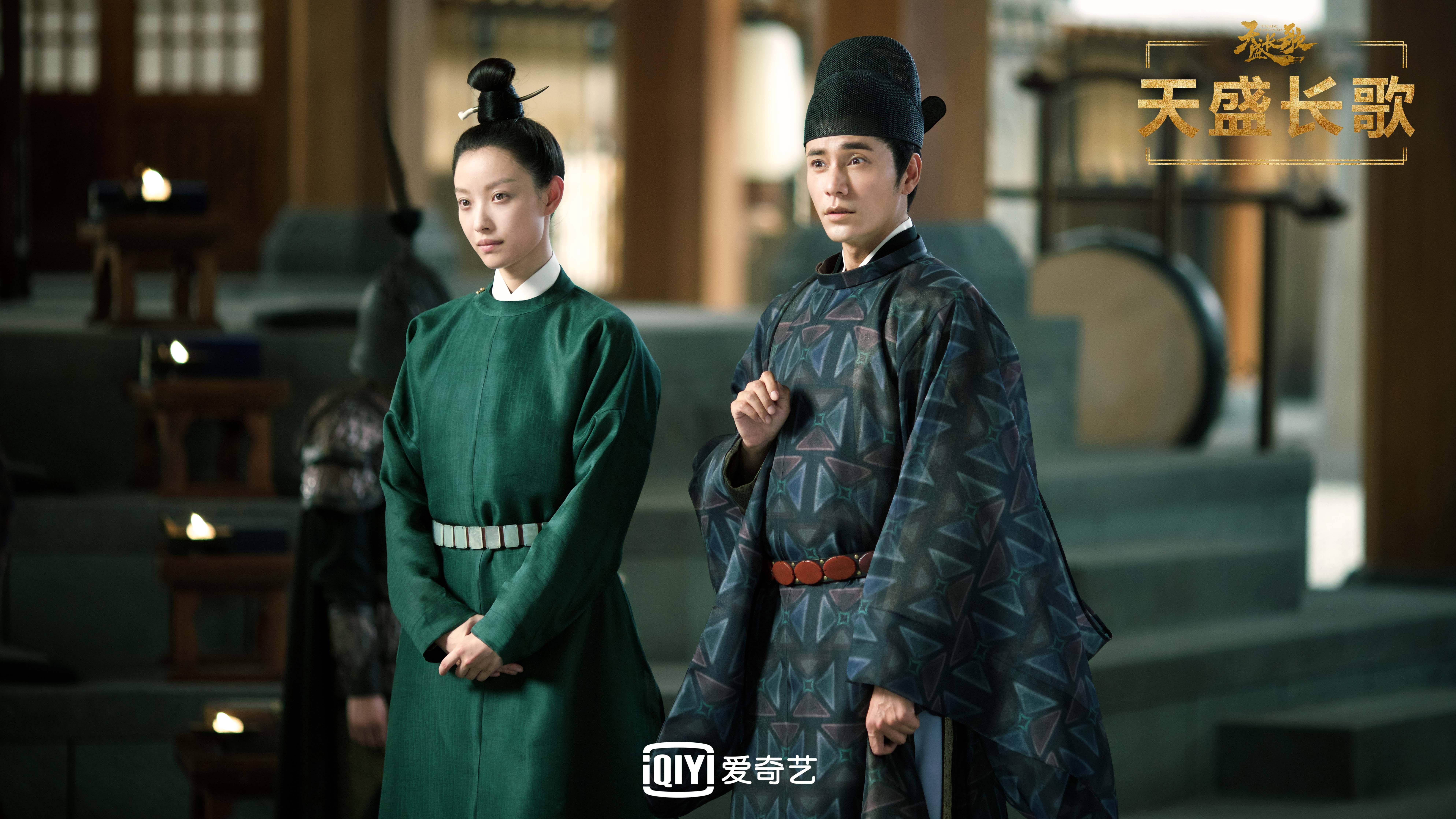 《天盛长歌》首播戏骨悉数登场 陈坤倪妮对飚演技