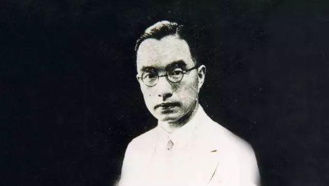 70年前,自由主义者朱自清的死成了革命的纪念碑