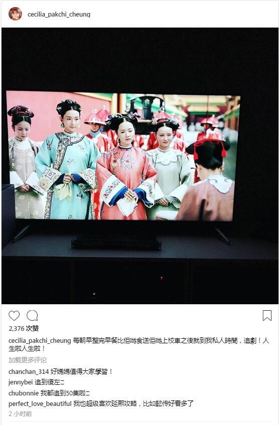 """""""资深剧迷""""张柏芝上线 晒追剧照正是《延禧攻略》"""