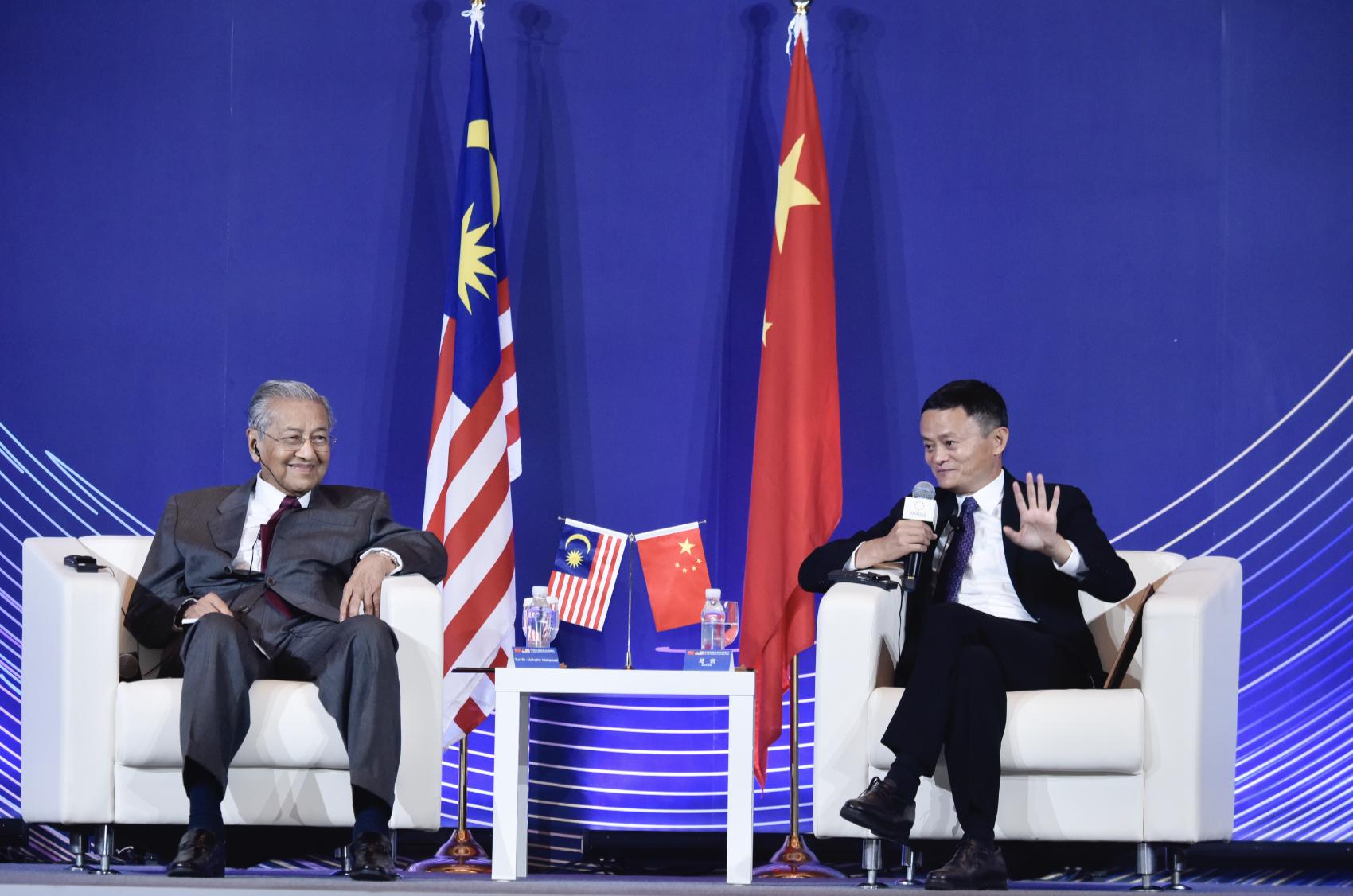 马云:新一代中国企业家会赚钱 但不仅仅会赚钱