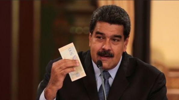 委内瑞拉搏命式货币改革生效:一次性贬值95%(图)