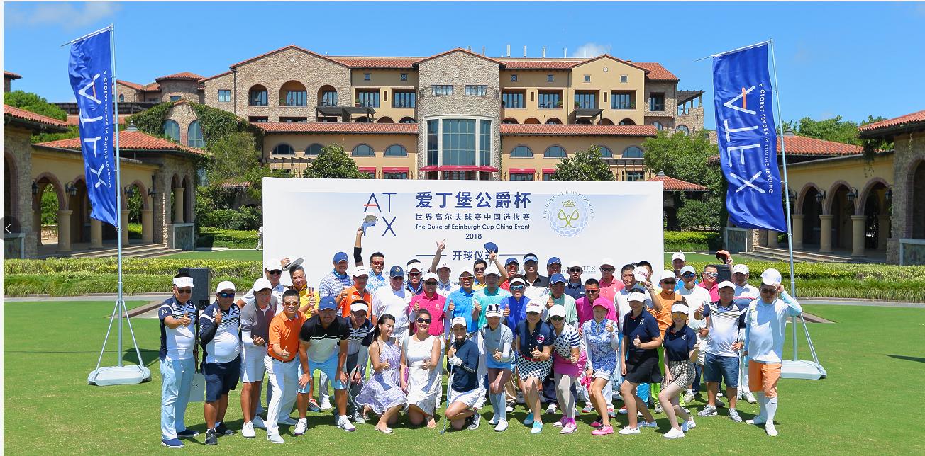 爱丁堡公爵杯高尔夫邀请赛中国区选拔赛完美收杆