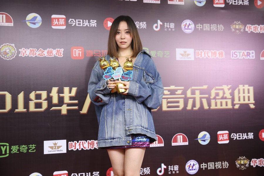 2018年华人音乐盛典举行 众星云集呈现最佳现场