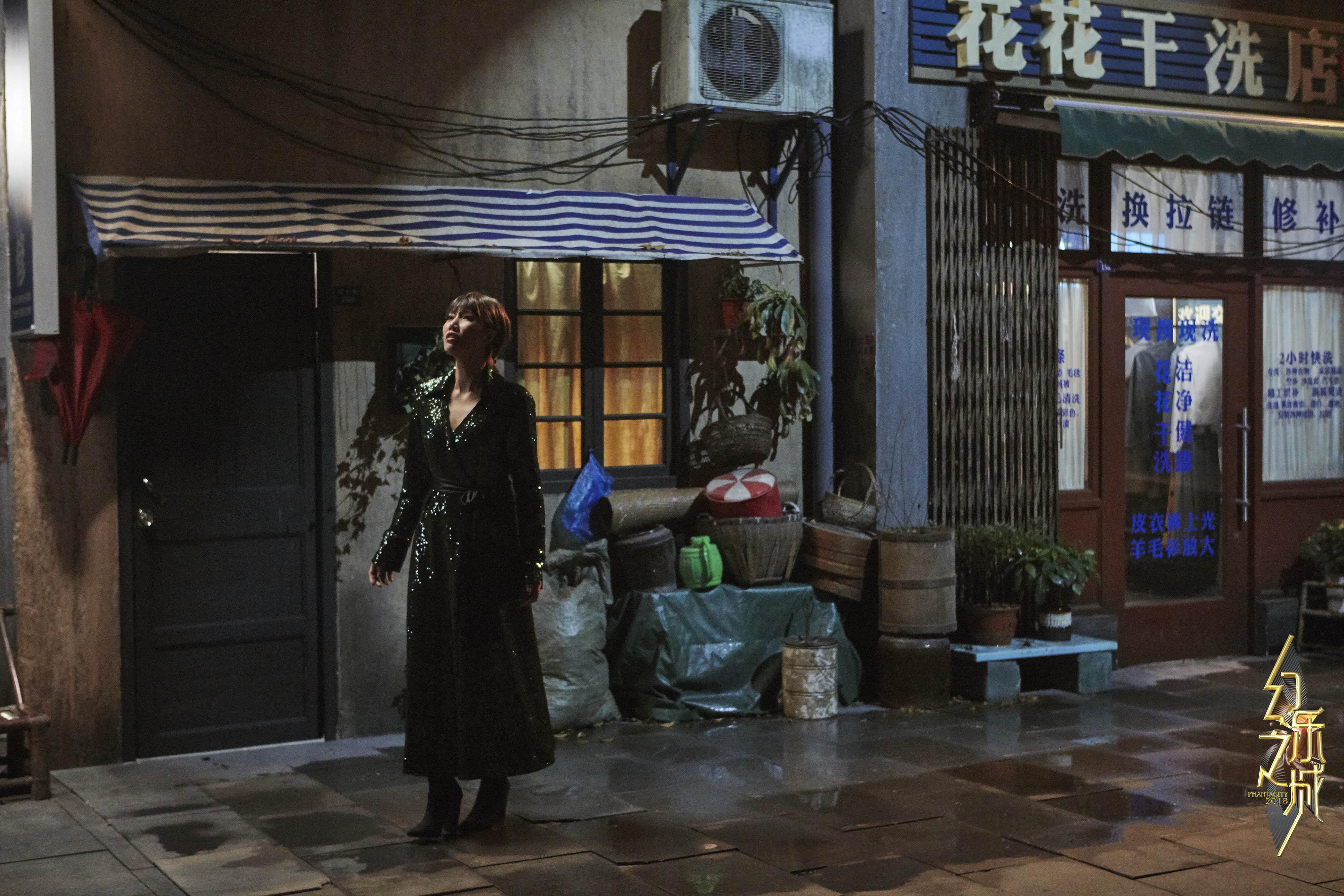 《幻乐之城》袁姗姗挑战拳击 张智霖倾诉父爱情深