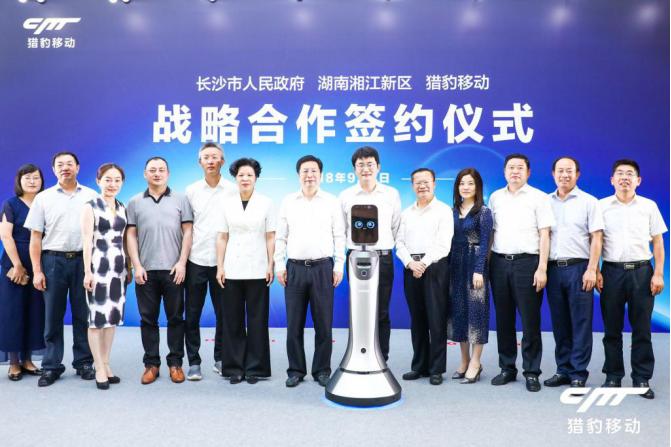 猎豹与长沙市政府合作建机器人研究院 将开发长沙话版语音系统