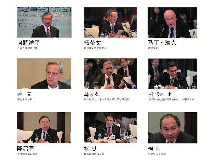 "www.44sbc.com-申博Sunbet重磅预告:第三届""读懂中国""国际会议11月在北京召开,鼎盛阵容"