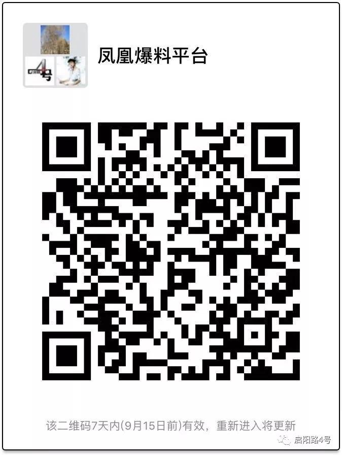 欢迎关注启阳路4号(ID:qiyanglu4hao)