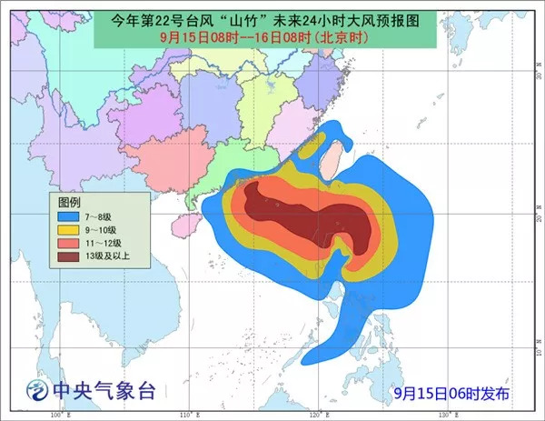 """超强台风""""山竹""""来了!各地严阵以待 琼州海峡停航"""