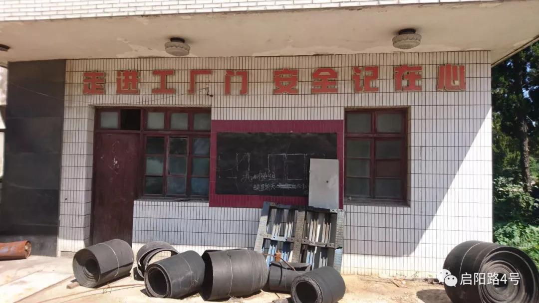 厂门口的黑板,80年代2000名工人曾在此查看欠薪名单