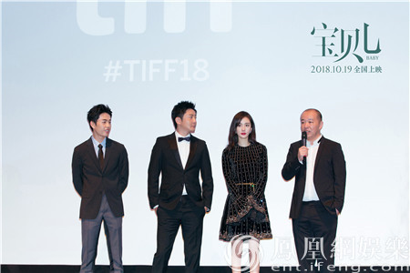 《宝贝儿》多伦多全球首映 导演刘杰携主演全员亮相