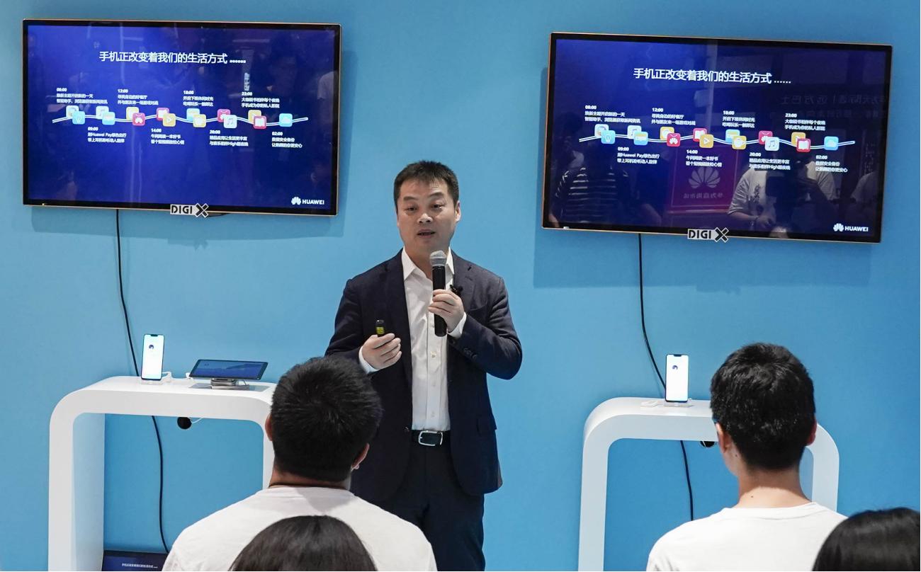 张平安:华为终端云服务全球用户数已超过4亿