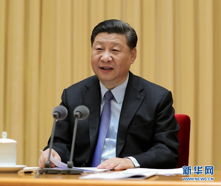 习近平:坚持中国特色社会主义教育发展道路