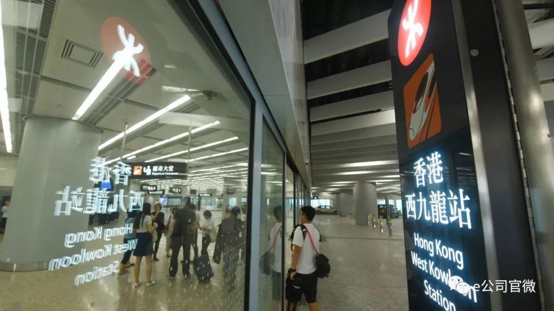 广深港高铁香港段开通!互联互通再进一步,这两大板块搭上顺风车