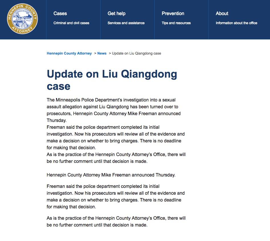 明尼阿波利斯警方:完成对刘强东性侵调查 移交检方