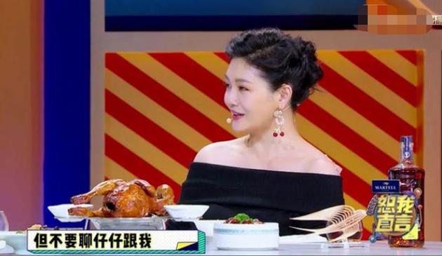 曝汪小菲吃醋 蔡康永问大S:可以聊仔仔吗?