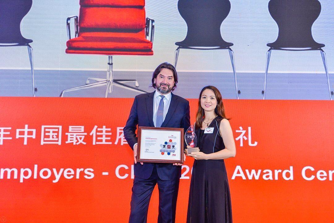 COACH中国荣膺怡安翰威特2018年中国最佳