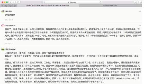杨磊创业史大揭秘,哈罗是他下一个包装资本吗?