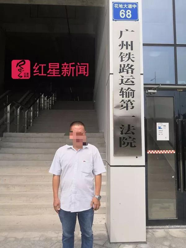 男子打5元麻将被行拘 广州公安:撤销行政处罚