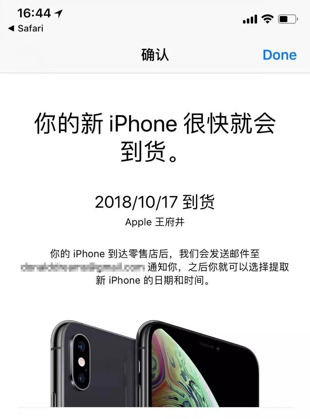 最贵iPhone遭疯抢,郑州富士康每天加班生产19小时,有人排队要到十月底
