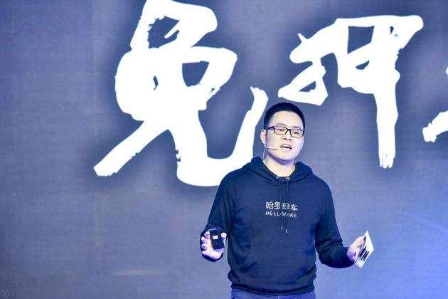 哈啰出行CEO杨磊:与滴滴短期像,长期走的路不同
