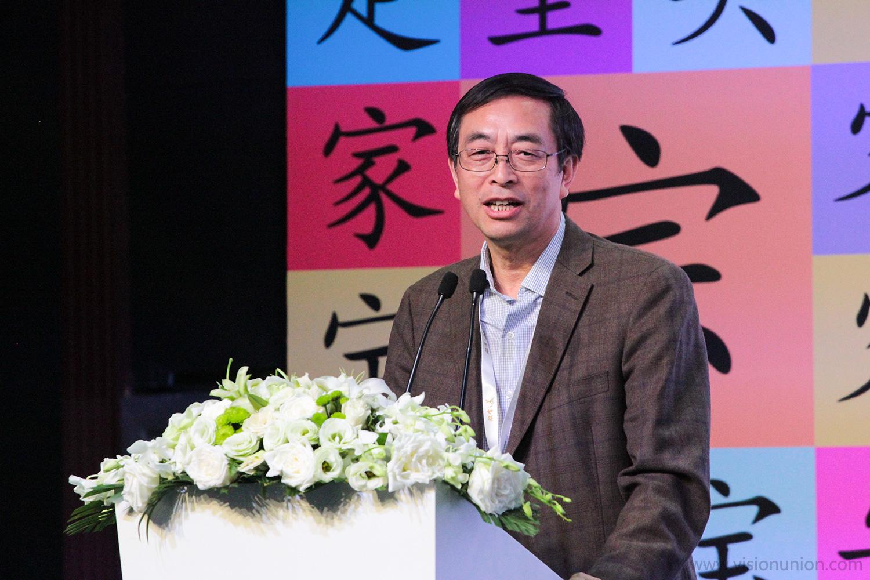 之美讲好中国水冷,第二届汉字汉字故事青年设全球管设计图图片