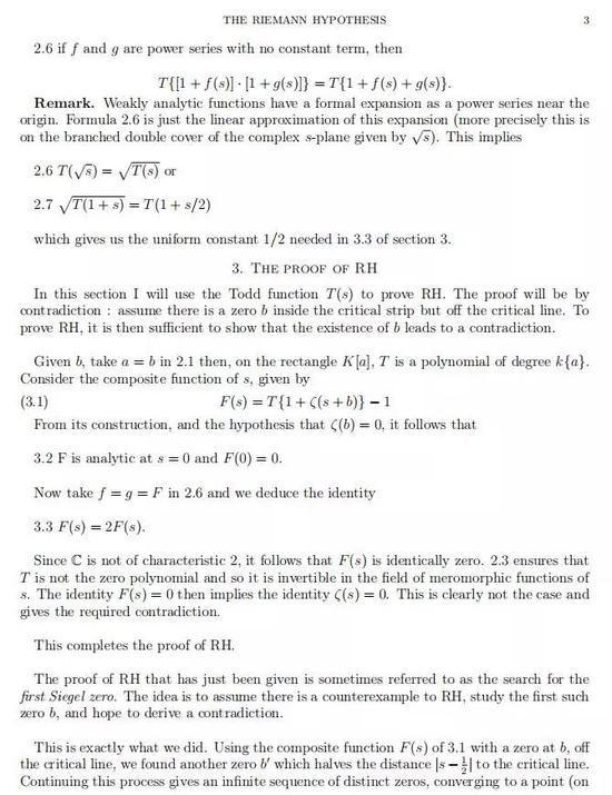 数学界大地动!方才,证明黎曼意料预印本被贴出(责编保举:数学家教jxfudao.com/xuesheng)