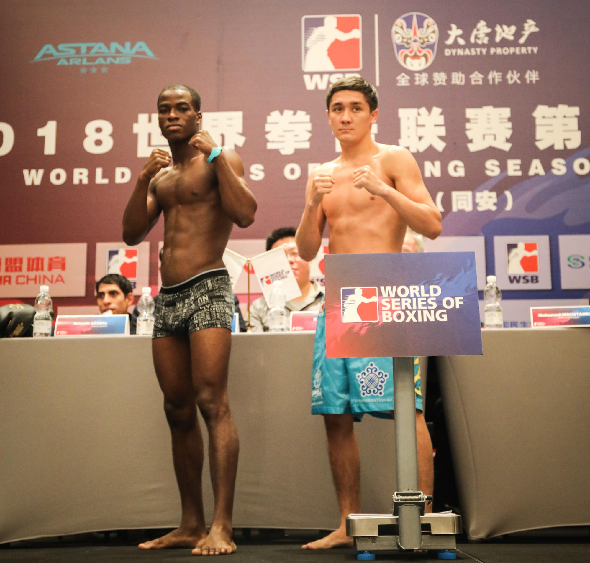 世界拳击联赛总决赛哈萨克大战古巴 称重仪式硝烟弥漫