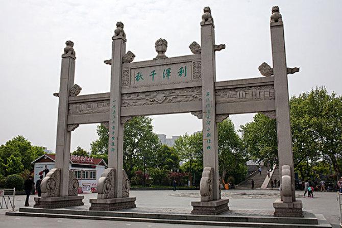 江志伟:杭州运河广场印象