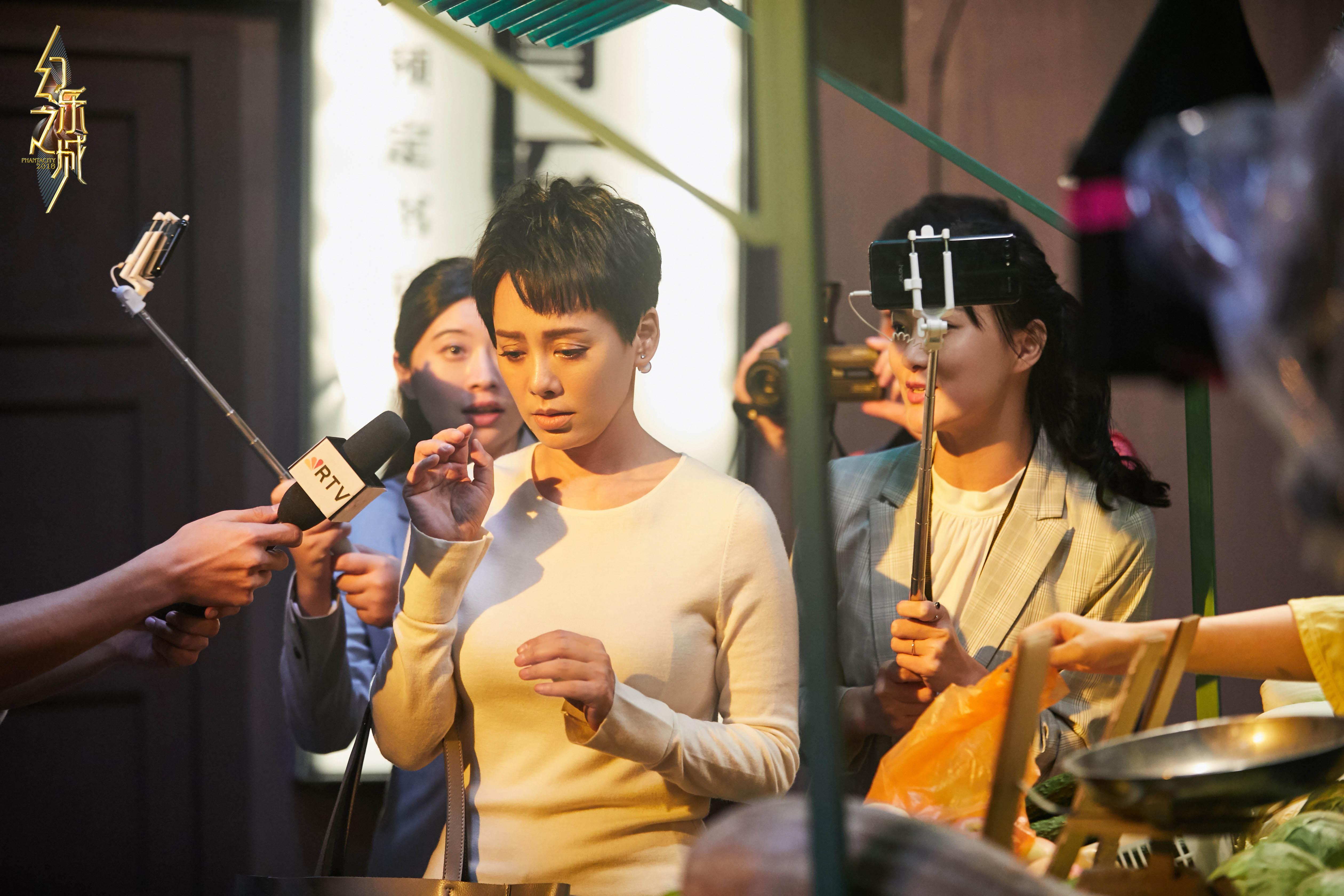 《幻乐之城》朱一龙搭档最小助演 提前见面培养默契