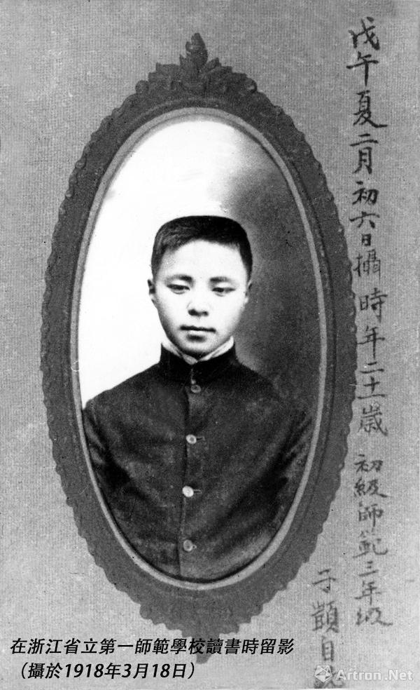 丰子恺诞辰120周年
