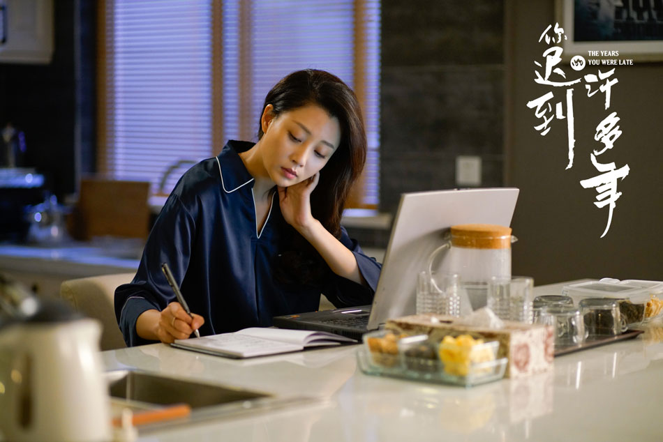 《你迟到的许多年》沐建峰再创业 鼓励青年实业兴邦